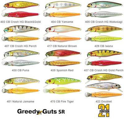 Воблер PONTOON 21 Greedy-Guts 111SP-SR 111мм, 20,1гр (1,0-1,4м) цв.402